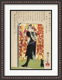Framed Samurai Standing Guard