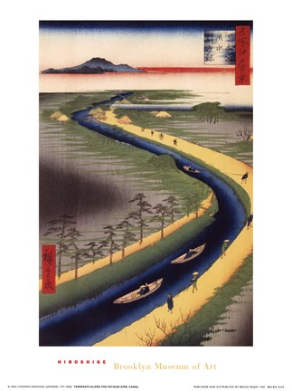 Framed Towboats Along Yotsugi-Dori Canal (mini) Print