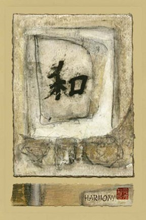 Framed Mini-Chinese Series-Harmony III Print