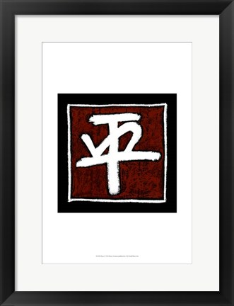 Framed Peace - red Print