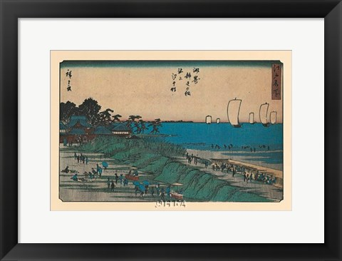 Framed View of Yedo Print