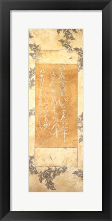 Framed Calligraphy Scroll, Serenity Print