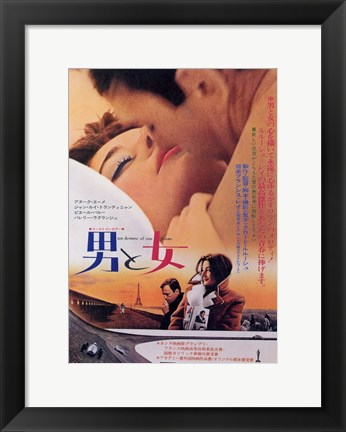 Framed Man and a Woman Film In Japanese Print