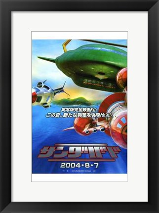 Framed Thunderbirds (cartoon) Print