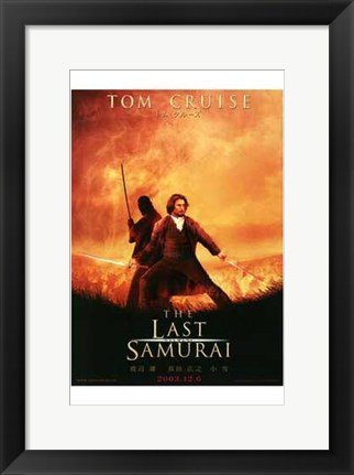 Framed Last Samurai Back to Back Fighting Print