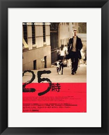 Framed 25Th Hour Non-English Print