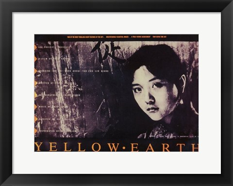 Framed Yellow Earth Print