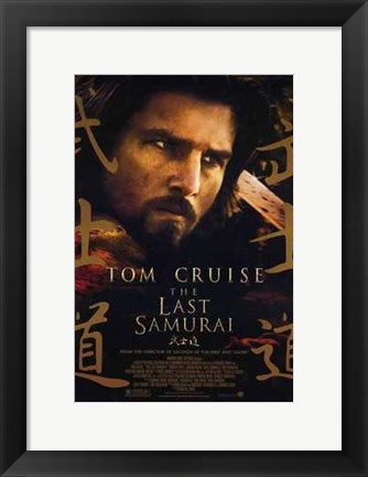 Framed Last Samurai Close Up Print