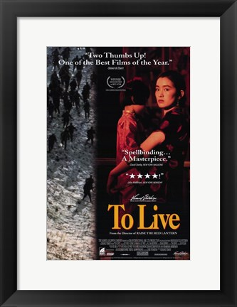 Framed to Live (movie poster) Print