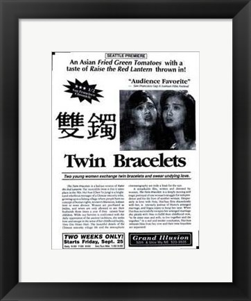 Framed Twin Bracelets Print