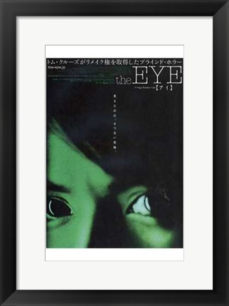 Framed Eye - close up face Print