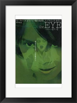 Framed Eye - green Print