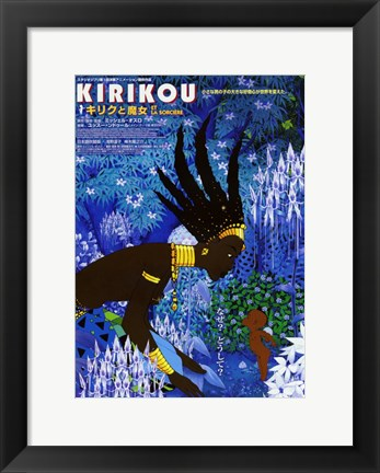 Framed Kirikou and the Sorceress Print