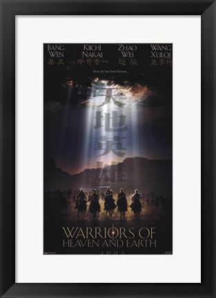 Framed Warriors of Heaven and Earth Print