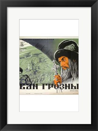 Framed Ivan the Terrible - Part I Print