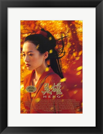 Framed Hero Zhang Ziyi Moon Print