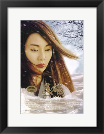 Framed Hero Moon Zhang Ziyi Print