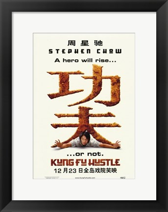 Framed Kung Fu Hustle ...or not Print