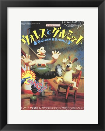 Framed Wallace Gromit Print