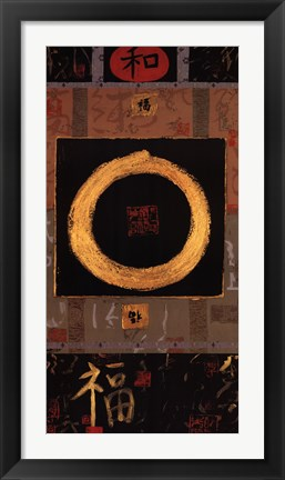 Framed Asian Tranquility Print