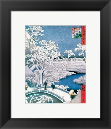 Framed Hiroshige - Drum Bridge Print