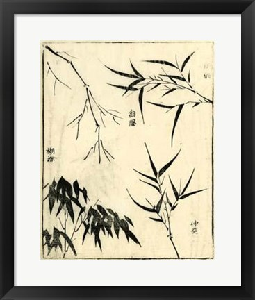 Framed Bamboo Woodblock I Print
