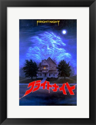 Framed Fright Night - Asian Print