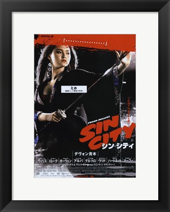 Framed Sin City Chinese Woman Print