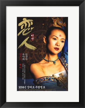 Framed House of Flying Daggers Zhang Ziyi as Xiao Mei Print