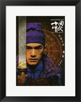 Framed House Of Flying Daggers Takeshi Kaneshiro As Jin Print