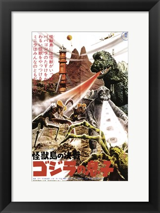 Framed Son of Godzilla Print