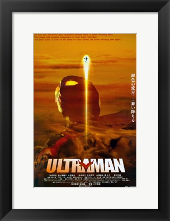 Framed Ultraman Print