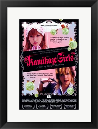 Framed Kamikaze Girls Print