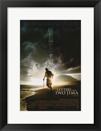 Framed Letters from Iwo Jima Skyscape Print