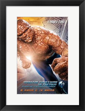 Framed Fantastic Four: Rise of the Silver Surfer - Thing Print
