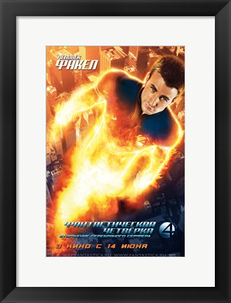 Framed Fantastic Four: Rise of the Silver Surfer - Human Torch Print