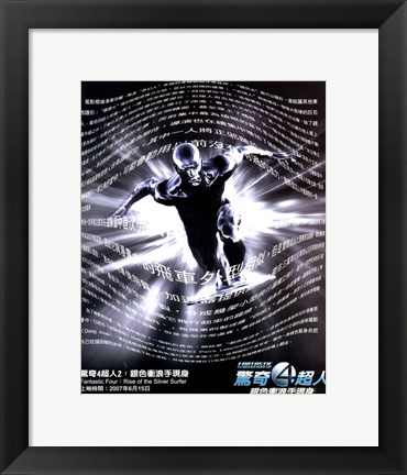 Framed Fantastic Four: Rise of the Silver Surfer - Silver Surfer in Action Print