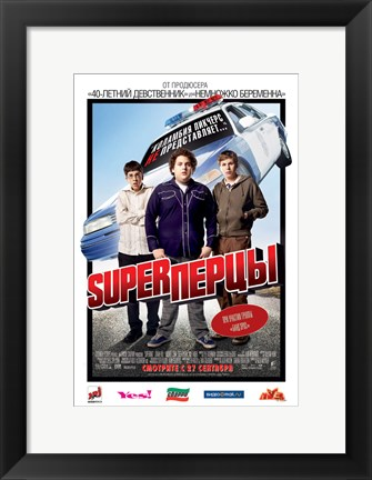 Framed Superbad (Russian Style) Print