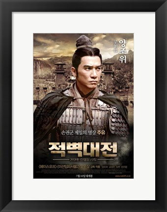 Framed Red Cliff Tony Leung Chiu Wai Print
