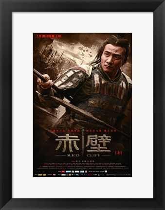 Framed Red Cliff Tony Leung Chiu Wai Zhou Yu Print