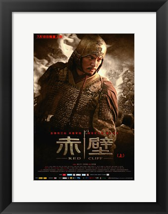 Red Cliff Chang Chen Sun Quan Poster by Unknown at ...