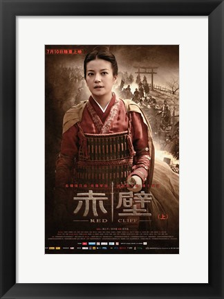 Framed Red Cliff Zao Wei Sun Shangxiang Print