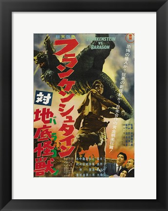 Framed Frankenstein Conquers the World Print