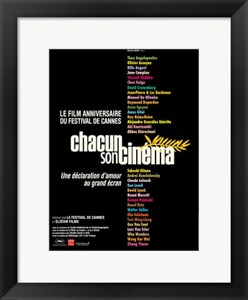 Framed To Each His Cinema - with names Print