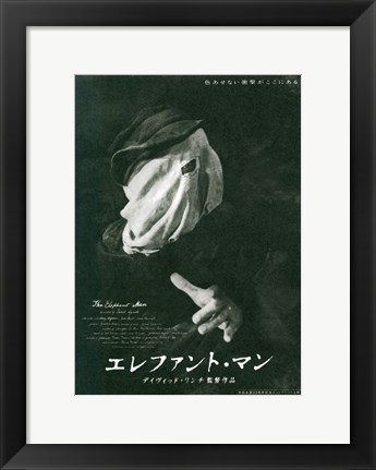 Framed Elephant Man Print