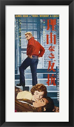 Framed Rebel Without a Cause Vertical Print