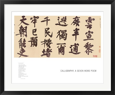 Framed Calligraphy, a Seven Word Poem Print