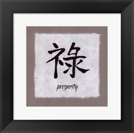 Framed Prosperity Print