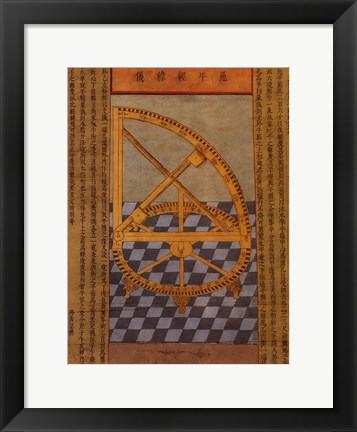 Framed Quadrant, (The Vatican Collection) Print