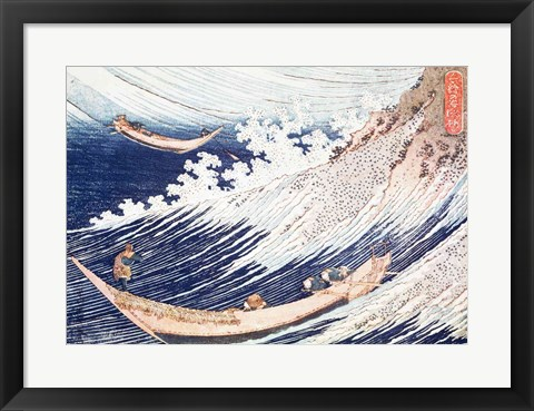 Framed Two Small Fishing Boats on the Sea Print